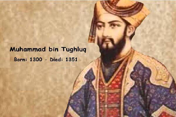 Muhammad-Bin-Tughlaq