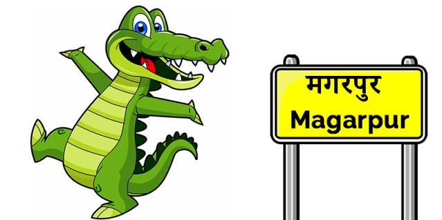 Magarpur.png