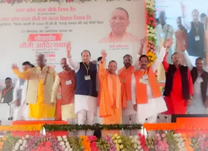 बस्ती: सीएम योगी आदित्य नाथ ने गुरुवार को मुंडेरवा में नवनिर्मित चीनी मिल और बिजली उत्पादन संयंत्र का किया शुभारंभ