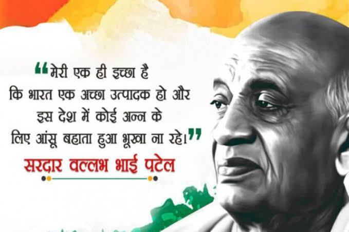 15 दिसंबर : भारत रत्न सरदार पटेल ने दुनिया को अलविदा कहा