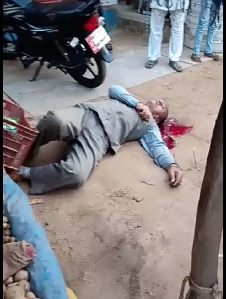 बस्ती: परशुरामपुर में दिनदहाड़े व्यक्ति की गोली मारकर हत्या