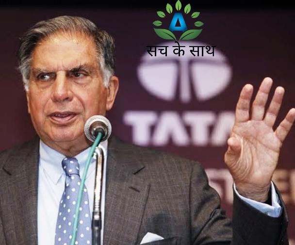 रतन टाटा ने मोदी और अमित शाह की तारीफ की, कहा- ऐसी दूरदर्शी सरकार की मदद करनी चाहिए