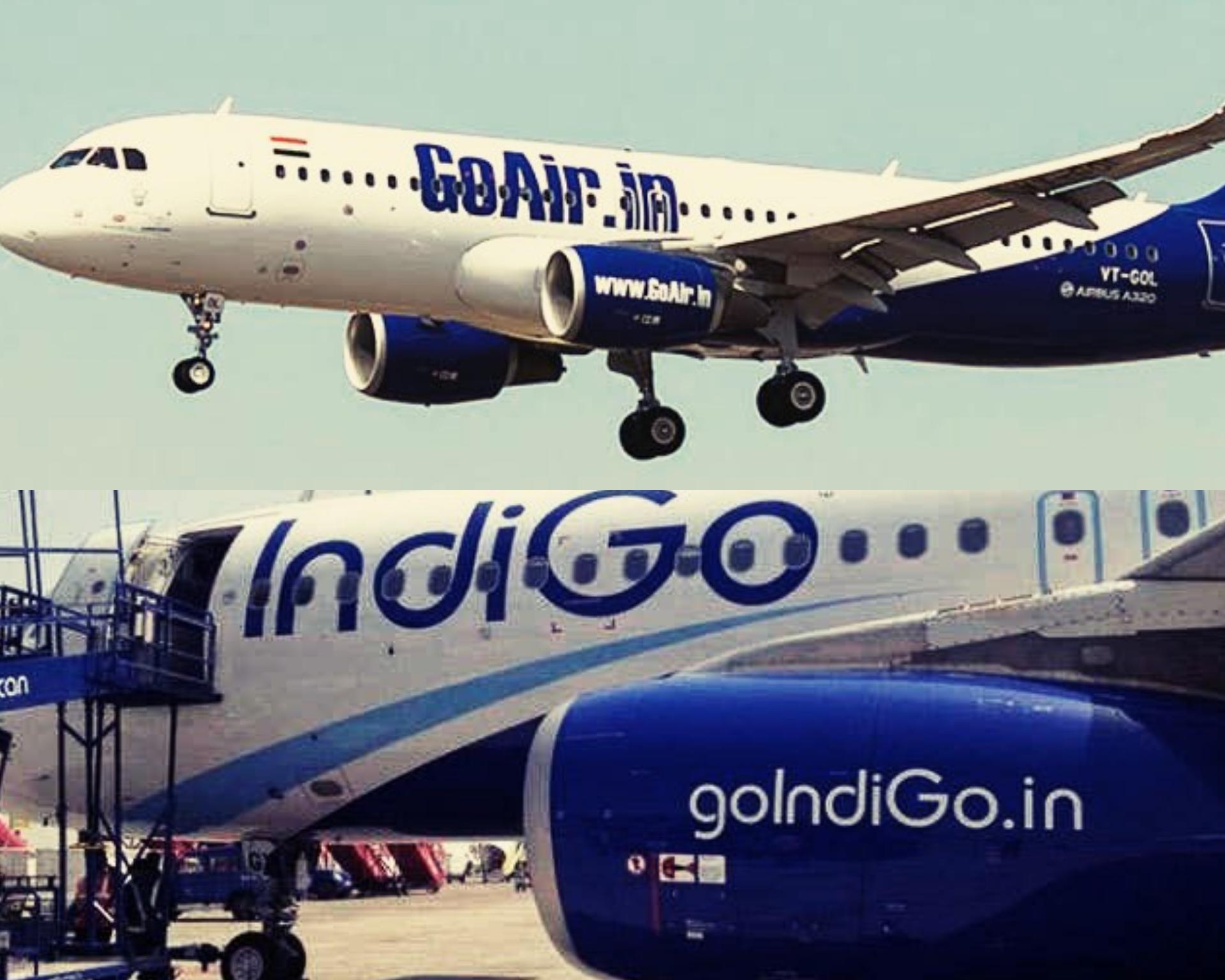 क्यों ख़तरनाक है इंडिगो और गो एयर में सफ़र करना ?