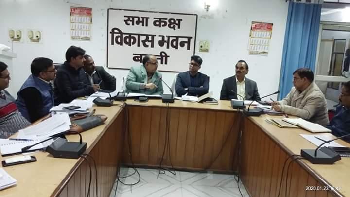 बस्ती:स्वच्छ भारत मिशन का 51 करोड़ ग्राम निधि के खातों से होगा वापस