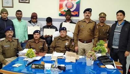 बस्ती: गोण्डा में रेलवे पुलिस के हत्थे चढ़ा ई-टिकट गिरोह