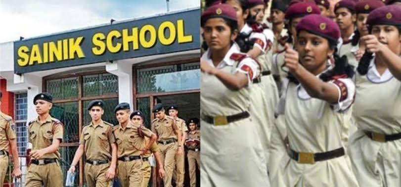 गोरखपुर में सैनिक स्कूल के लिए तय हो गई जगह, जानिए किस क्लास में मिलेेेेगा दाखिला
