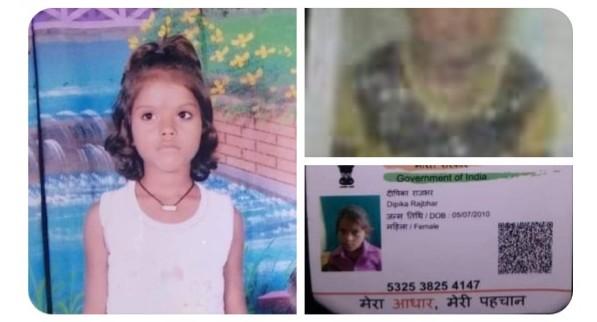 बस्ती: पैकोलिया थाना क्षेत्र से गायब तीनों लड़कियों को पुलिस ने किया परिजनों के हवाले