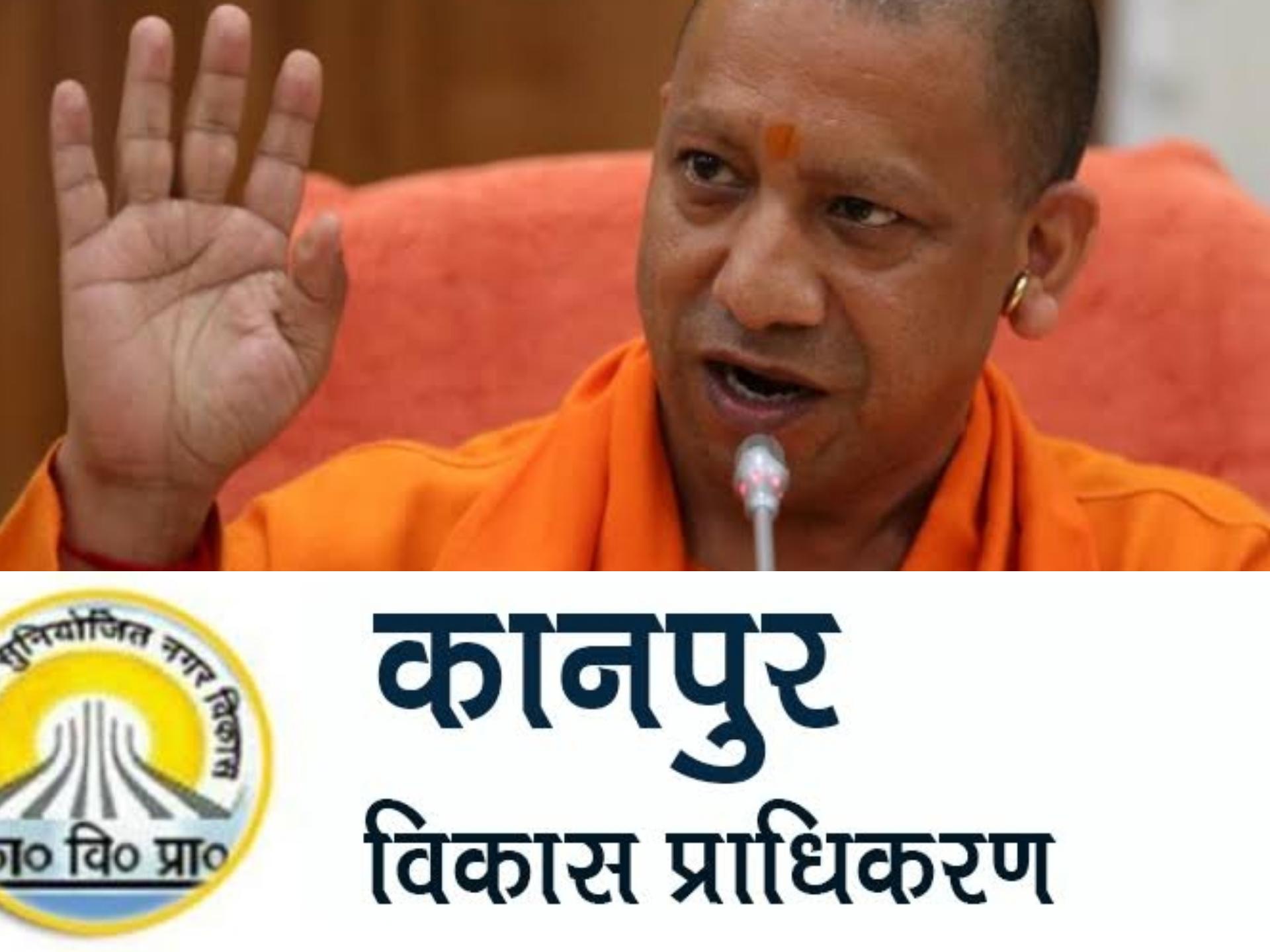 UP:मुख्यमंत्री ने दिया केडीए के सेवानिवृत्त अधीक्षण अभियंता पर मुकदमे का आदेश