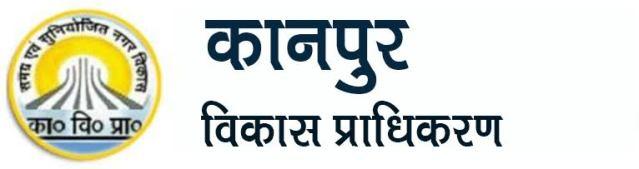 Kanpur Development Atharoty
