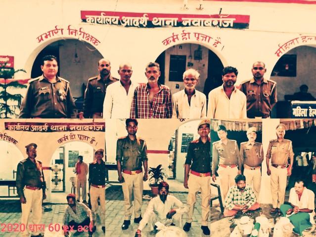 Gonda Police