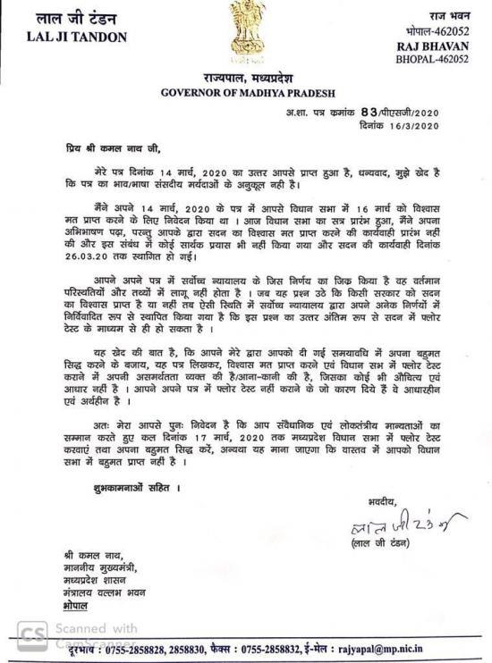 Letter to Kamalnath by Governer of MP