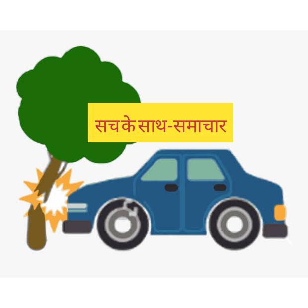 बस्ती: राम-जानकी मार्ग पर अचानक बेकाबू होकर पेड़ से टकराई स्कार्पियो, दो गम्भीर रूप से घायल