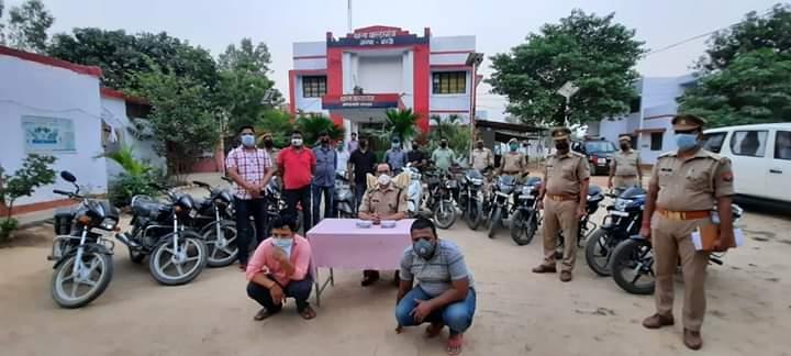बस्ती में फर्जी आईडी पर बाइक फाइनेंस कराकर बेचने वाले गिरोह का पुलिस ने किया भंडाफोड़