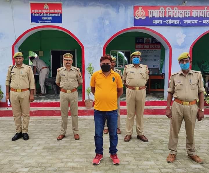 बस्ती: ग्राहकों के ₹16 लाख गोलमाल करने वाला कैशियर गिरफ्तार