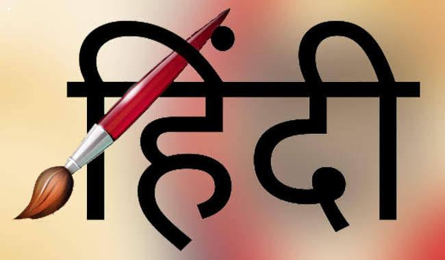 UP: हिंदी में फेल 8 लाख स्टूडेंट हमारी जीवन चिंतन का हिंदी से दूर हो जाने का रिजल्ट है !