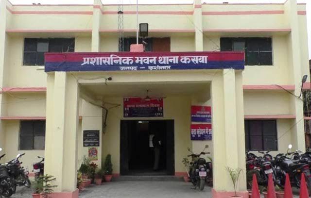 कुशीनगर: भाजपा नेता और समर्थकों के खिलाफ दर्ज हुआ मुकदमा, कई गाडि़यां सीज, जानिए क्या है वजह