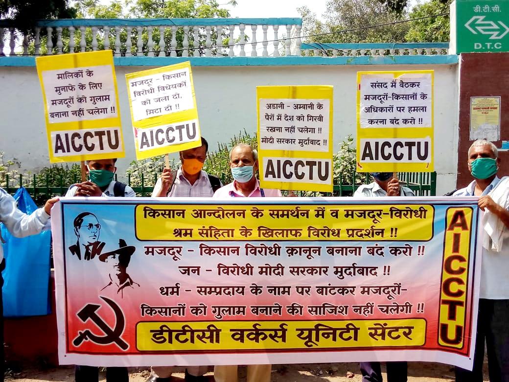 भगत सिंह: औद्योगिक विवाद अधिनियम और श्रमिकों का शोषण