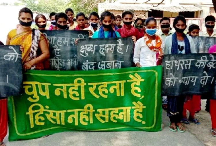 UP:हाथरस की गैंगरेप पीड़िता हारी जिंदगी की जंग, दिल्ली के एम्स में हुई मौत