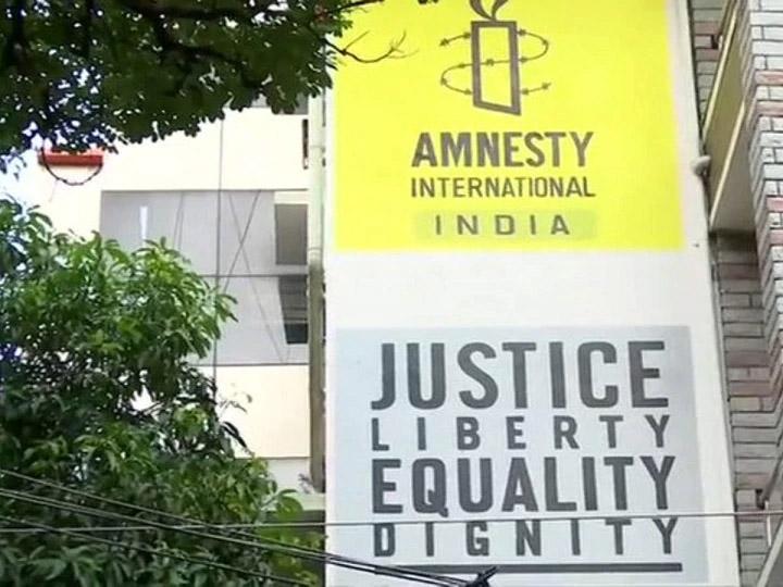 Amnesty India: मानवाधिकार की आड़ में भारत सरकार के विरुद्ध क्या है प्लान?