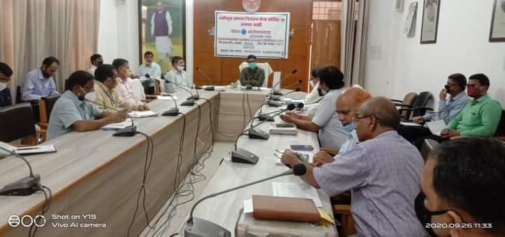 बस्ती:बाढ़ से सरकारी संपत्तियों को हुए नुकसान का आकलन करके शासन को भेजे जाने हेतु  कलेक्ट्रेट सभागार में बैठक सम्पन