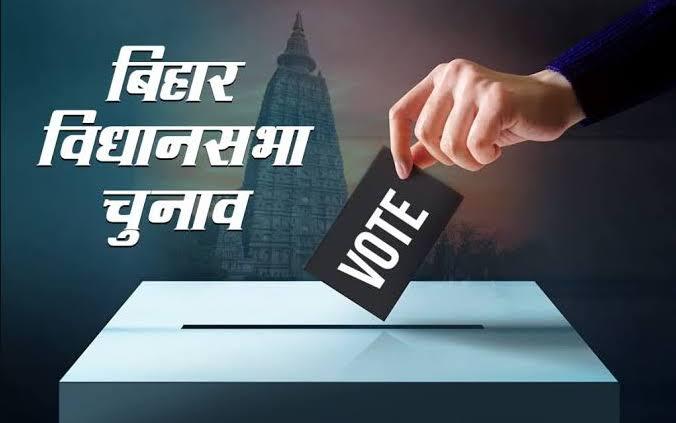 बिहार विधानसभा चुनाव की घोषणा : 28 अक्टूबर से तीन चरणों में मतदान, 10 नवंबर को मतगणना