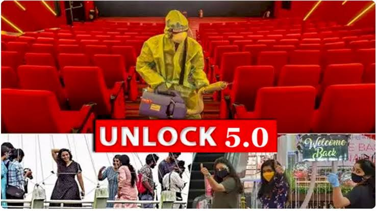 Unlock 5: जल्द आ सकती हैं Guidelines, सिनेमा हॉल और पर्यटक स्थल खुलने का अनुमान