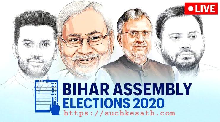 Bihar AssemblyElections2020: युवा निर्णायक भूमिका में, रोज़गार और शिक्षा जैसे मुद्दों पर होगा फ़ैसला!