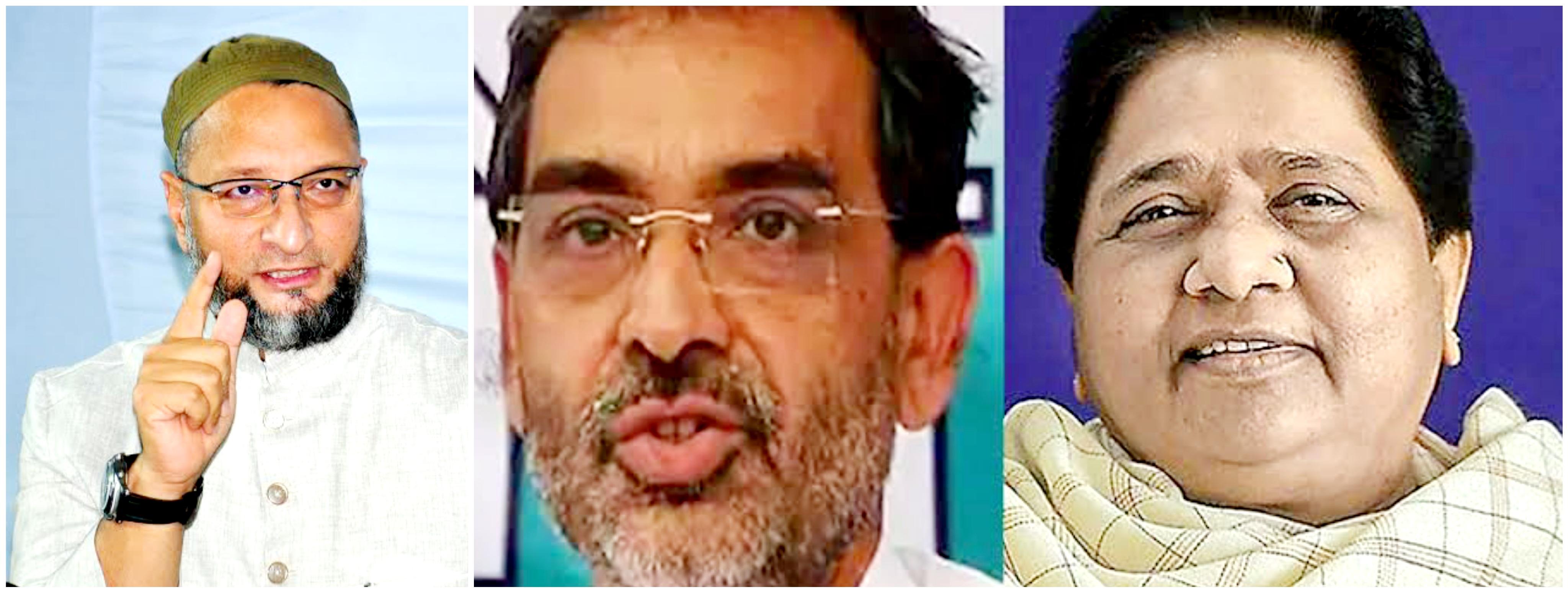 बिहार चुनाव:कुशवाहा, ओवैसी और मायावती की तिकड़ी क्या बिगाड़ पाएँगी  महागठबंधन का काम?