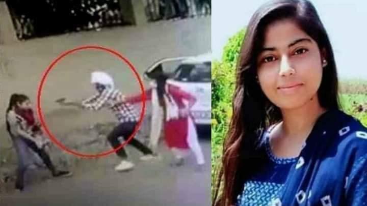 Murder in Faridabad:हरियाणा में कांग्रेस विधायक के चचेरे भाई ने लड़की को मारी गोली, बदलवाना चाहता था धर्म , लव जिहाद; Video