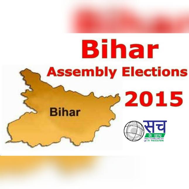 Bihar Election first phase: जानिये क्या कहते हैं पार्टियों के मेनिफेस्टो