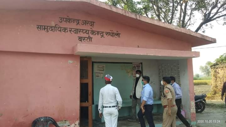 बस्ती: डीएम एवं एसपी ने ग्रामीण क्षेत्र के सुदूर अरदा स्वास्थ्य उप केन्द्र का किया आकस्मिक निरीक्षण