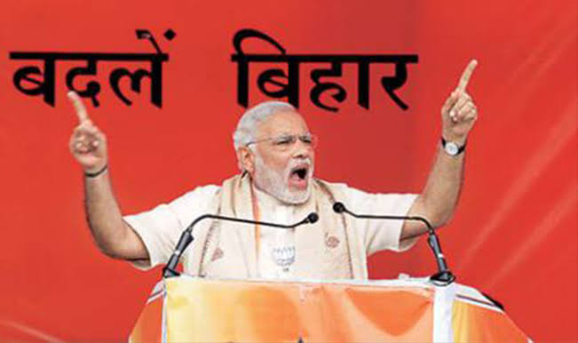 बीजेपी का '19 लाख रोजगार पैकेज' CM नीतीश कुमार को नया झटका है
