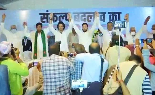 Bihar Elections:आर्थिक मुद्दों को उठाने से महागठबंधन का बढ़ता असर