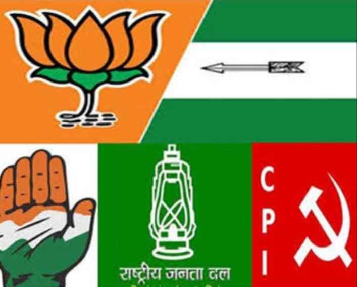 बिहार चुनाव में अपराधियों को टिकट देने पर राजनीति दलों ने अभी तक नहीं बताए कारण..